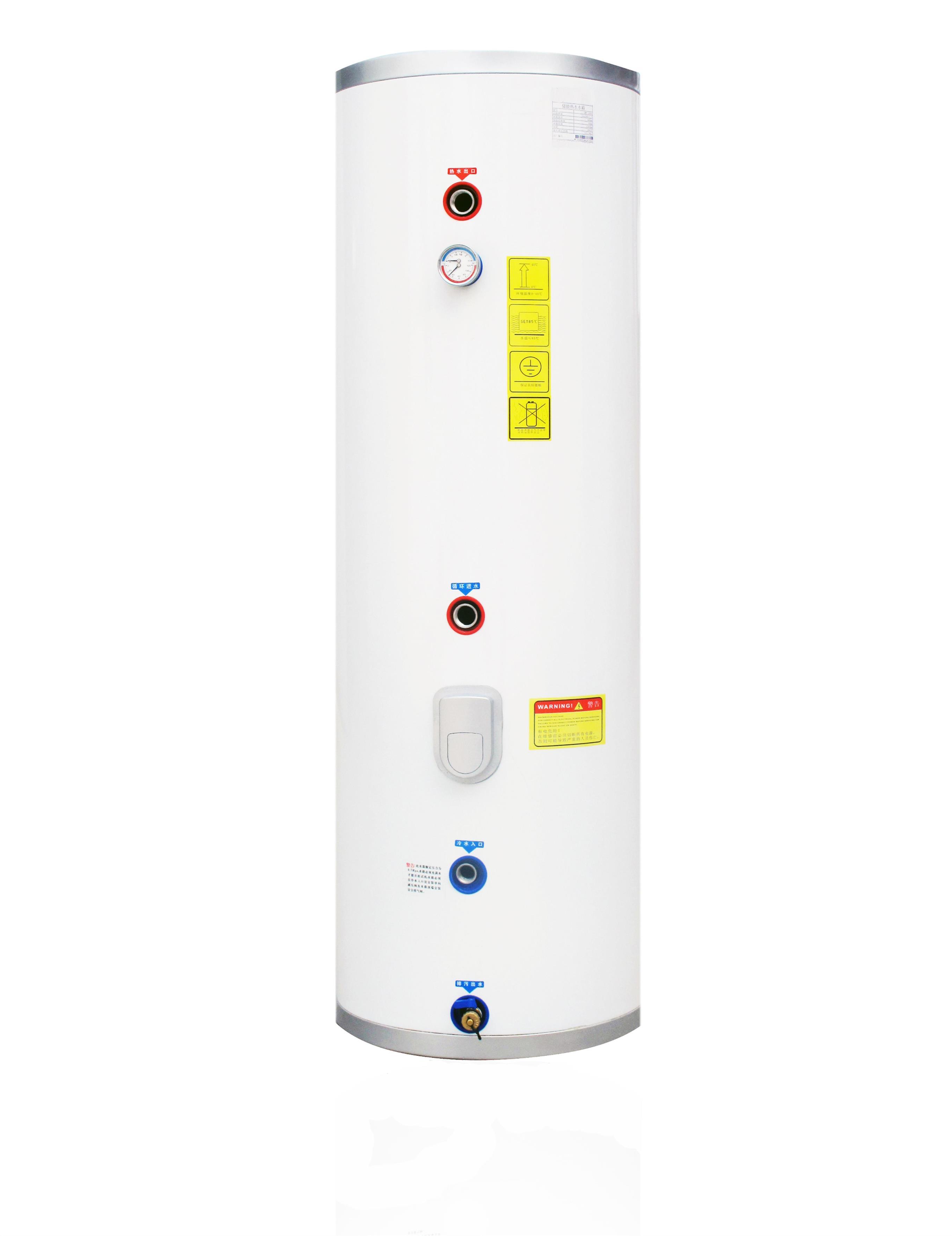 儲能熱水水箱